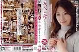 Japanese Mom-Son Incest 5MDY-133